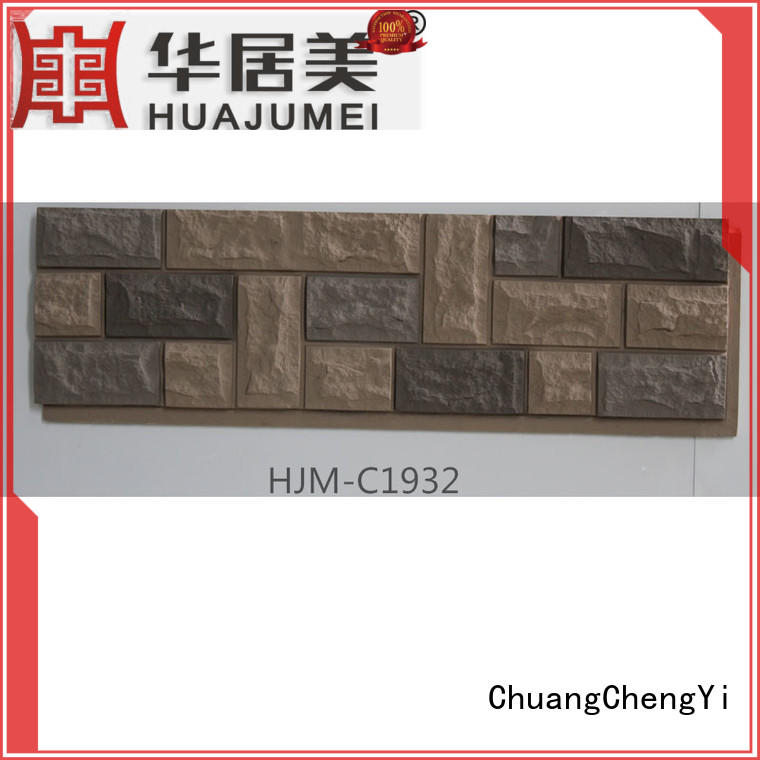 ChuangChengYi lightweight fake stone products supplier for houseowner