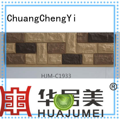 ChuangChengYi industry leading fake stone fireplace factory price for sign