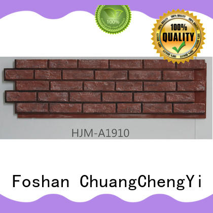 Brick Interlock Stone Faux Panel Lightweight HJM-A1910